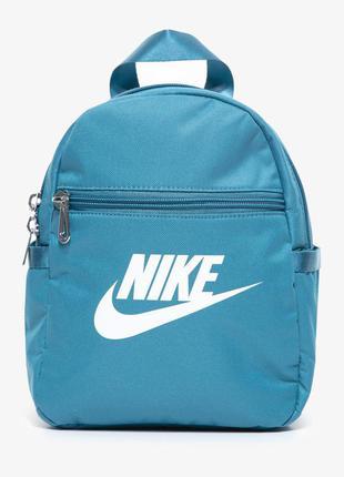 Рюкзак спортивный nike w nsw futura 365 mini bkpk (арт. cw9301-415)