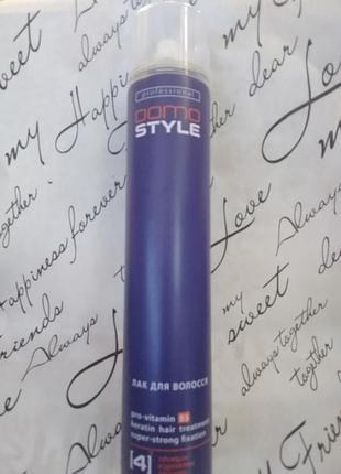 Лак для волосся надсильної фіксації 500 мл domo style