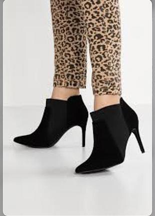 Туфлі ботильйони
