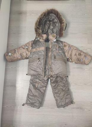 Продам зимний комбез для мальчика/девочки