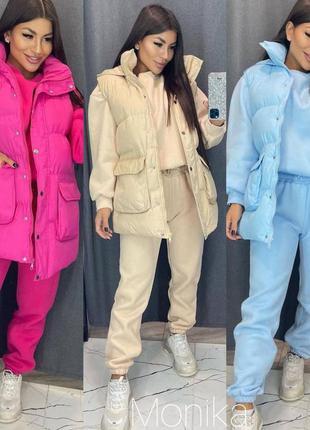 Яркий теплый костюм 3-ка, жилет жилетка безрукавка на силиконе водонепроницаемой, штаны и худи
