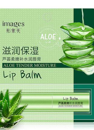 Бальзам для губ з алое images aloe soft change color (2.7 м)