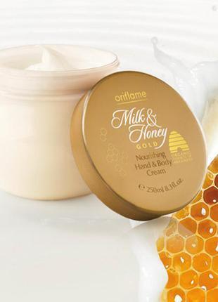 Питательный крем для рук и тела «молоко и мед – золотая серия» 250мл