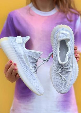 Adidas yeezy boost 350 v2 white 11 reflective кроссовки адидас изи буст наложенный платёж купить