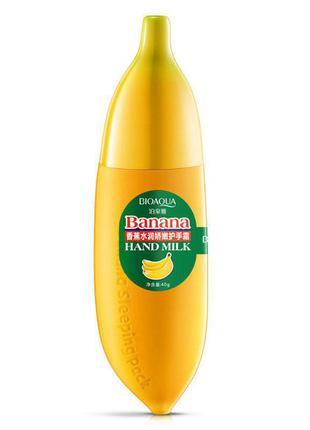 Крем для рук пом'якшувальний банановий bioaqua banana hand milk (40г)