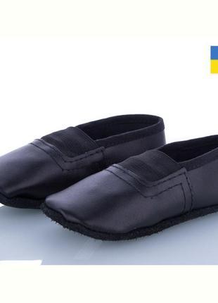 Чешки детские кожаные, 14-22 см