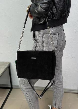 Жіноча стильна сумка крос боді, cross body в кольорах чорний