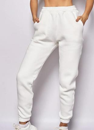 Спортивные штаны женские белые с высокой посадкой