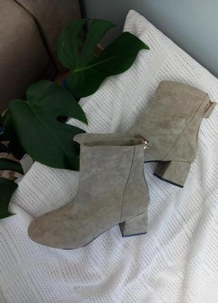 Черевики ботильйони ботинки сапожки на маленьком каблуке замшевые бежевые