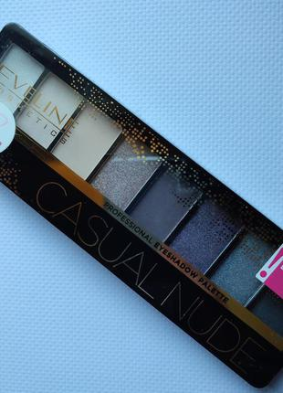 Палетка теней для век eveline cosmetics professional eyeshadow palette 04 casual nude