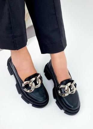 Женские туфли кожаные с цепями, женские туфли на массивной подошве черные