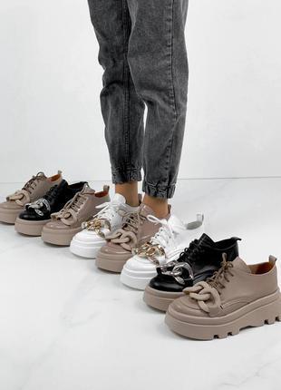 Туфли с цепью женские стильные