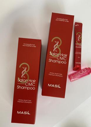 Відновлюючий професійний шампунь з керамідами masil 3 salon hair cmc shampoo 300 ml