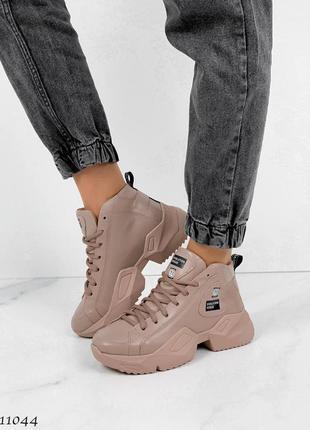 Кожаные демисезонные женские кроссовки