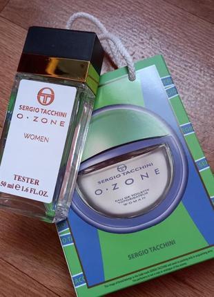 💦o-zone💦 свежий аромат, парфюм на подарок 🎁 50 ml эмираты