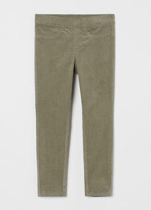 Вельветовые трегинсы лосины штаны для девочки h&m