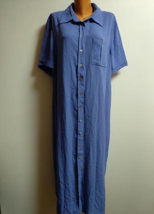 Макси платье рубашка 54-56 размера