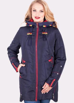 Женская куртка демисезонная батал