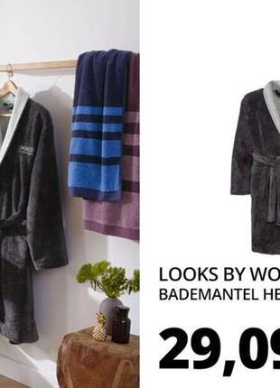 Мужской махровый велюровый халат looks by wolfgang joop германия m-l-xl