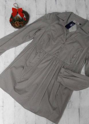 Симпатичная рубашка kiabi размер 38 евро.3