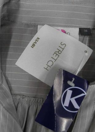 Симпатичная рубашка kiabi размер 38 евро.4
