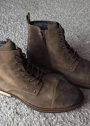 Супер класні черевички