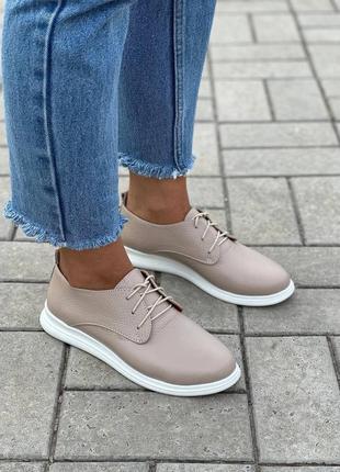 Кожаные туфли на шнурках с белой подошвой