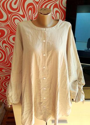 Нюдовая батальна блуза, вискоза, оверсайз,удлиненная, стильная