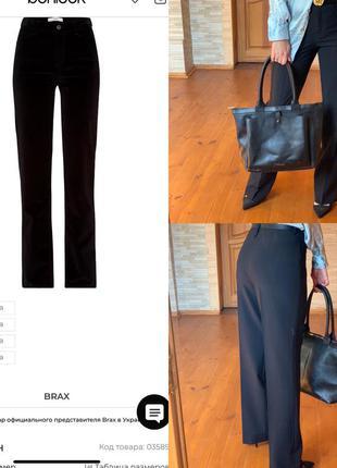 Brax оригинал брюки шерсть