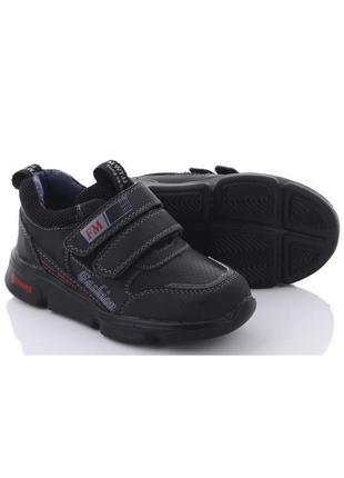 Детские черные кроссовки на липучках для мальчиков