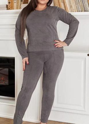 Женский костюм замш серый