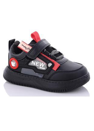 Детские черные кроссовки с красными вставками