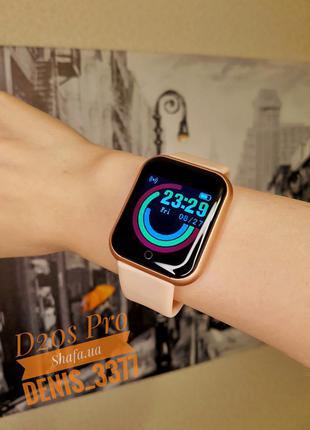 Смарт часы fitpro d20s pro с пудровым ремешком (новые)/фитнес браслет fitpro d20s pro