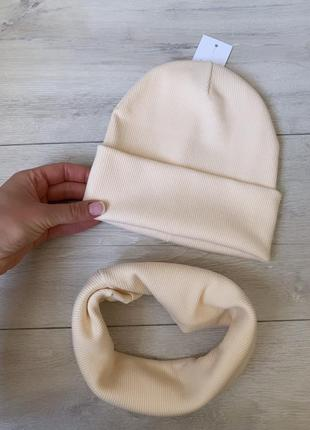 Набор шапка снуд в рубчик все размеры ,светлый беж