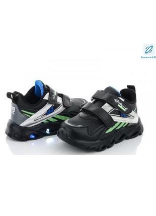 Детские черные светящиеся кроссовки с led подсветкой