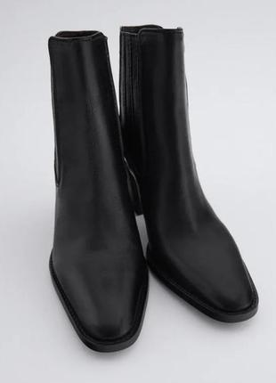 Ботинки челси, натуральная кожа. zara