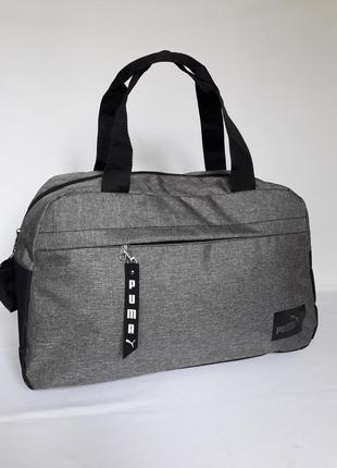 Стильная сумка спортивная