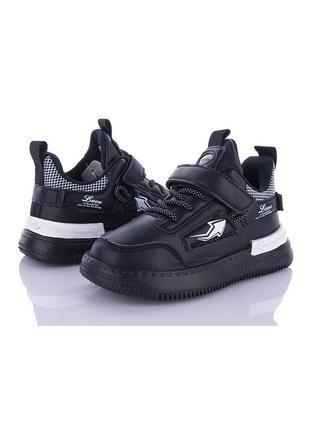 Детские черные кроссовки на липучке для мальчиков
