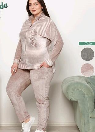 Костюм велюровый женский кофта на молнии штаны турция 2xl,3xl,4xl, большой размер, бежевый