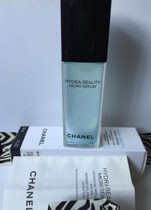 Увлажняющая сыворотка для лица hydra beauty micro serum