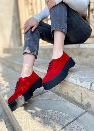 Броги красные чёрные женские замшевые замша