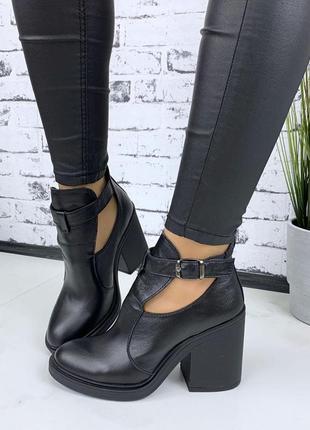 Сногшибательные женские кожанные ботильоны, закрытые туфли на устойчивом каблуке