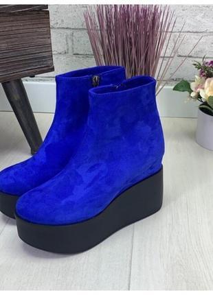 Женские ботинки на танкетке синие натуральная замша