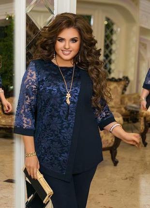 Изысканный комплект состоящий из классических брюк и блузы – находка для современной женщины