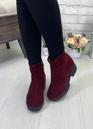 Женские ботинки ботильоны марсала натуральная замша