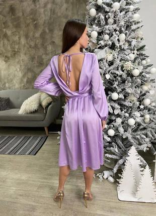 Праздничное лавандовое платье миди с открытой спиной