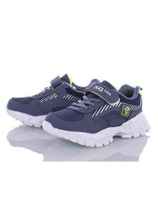 Детские синие кроссовки для мальчика