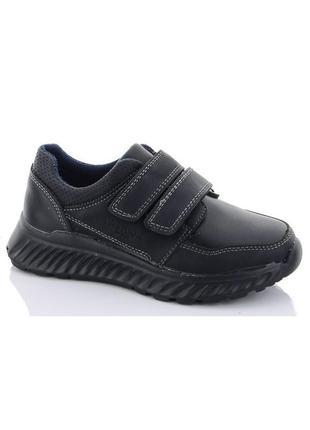 Детские черные кроссовки на липучках для мальчика