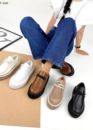 Рр 36-40.белые  бежевые  туфли лоферы из натуральной кожи