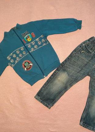 Кофта,джинсы